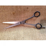 "Jaguar Satin 7"" White Line scissor. Excellent for slice cutting."